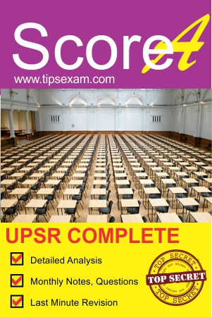 UPSR COMPLETE PACKAGE